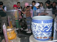 China (158)