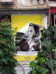 One day in Asagaya, Tokyo #10