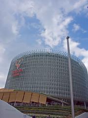 TOYOTA Pavilion