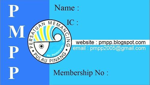 pmppnamecard1