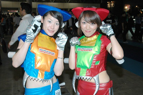 tgs2005-misc9
