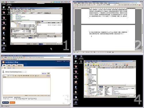 multipledesk