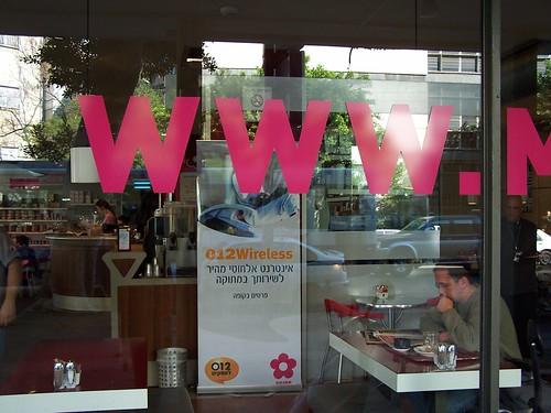 www על חלון הראווה של מסעדת מתוקה. צילום: עידו קינן (CC)