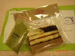 格子的美型皂&香水檸檬葉