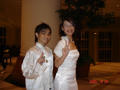 Monash Ball 2005 Flame and Frost - Jin Chong and Me
