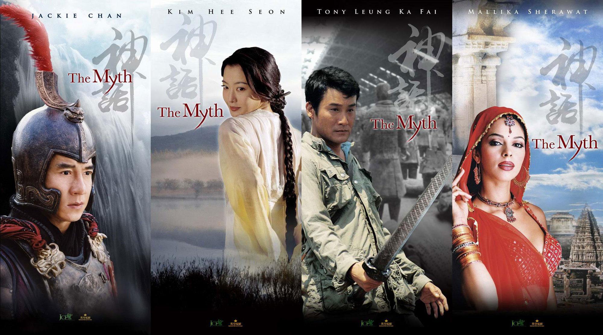 the myth China / hong-kong, 2005, 112 min página oficial - trailer - fotos sinopse: atormentado por estranhos sonhos, jack, um intrépido arqueólogo, vê-se.