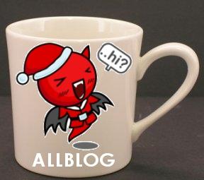 allblog_Mug
