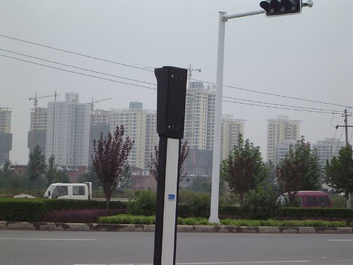 luoyang-new.district