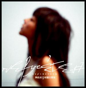 album4_cover