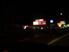 Flint blur 18