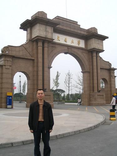 Front View of School Gate of Xipu Campus, SWJTU