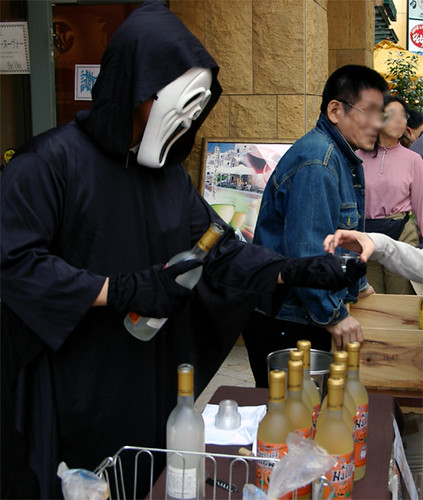 KawasakiHalloween2005-06