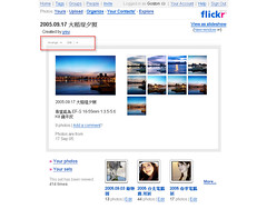 Flickr Change 01
