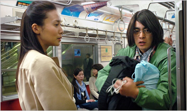 Train Man still - Hit Japanese Subway film