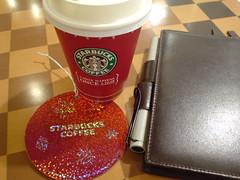 StarbucksXmas