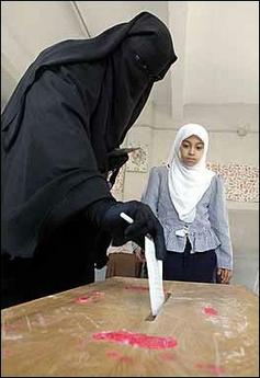 ninja ballot