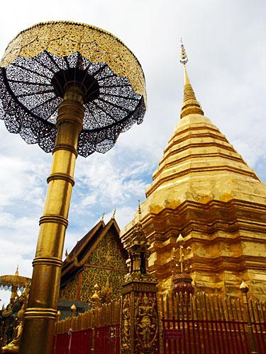 Wat Pra That Doi Suthep