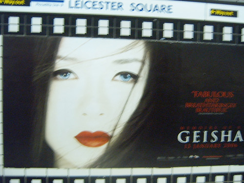 Memoirs of a Geisha Film ad at Leicester Square Tube