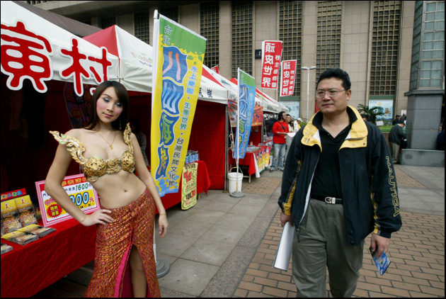 drag queens in taipei