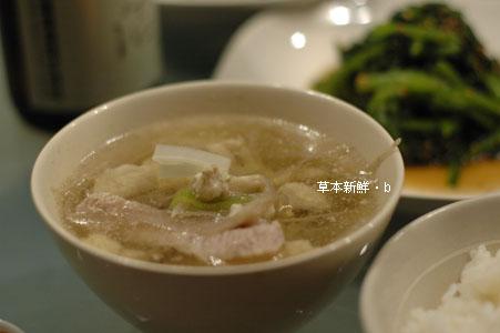 蔬菜豆腐湯