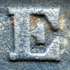 Cast Iron Capital Letter E (North Scituate, RI)