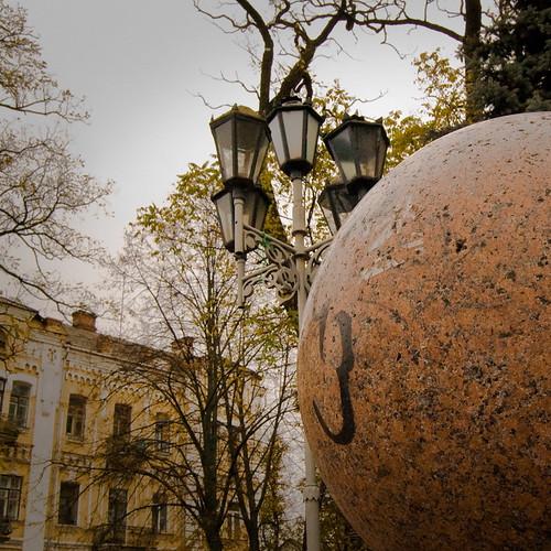 шар sq_новый размер