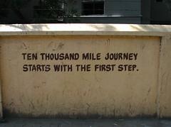 India - Chennai - Inspirational wall slogans 19 photo by mckaysavage