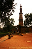 Qutub Minar from archives