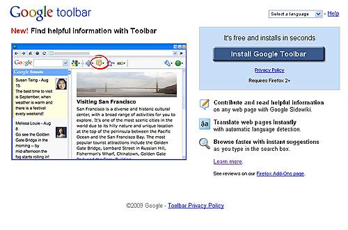 Google Toolbar_Page