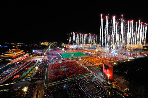 Glorious Beijing 60 celebrations