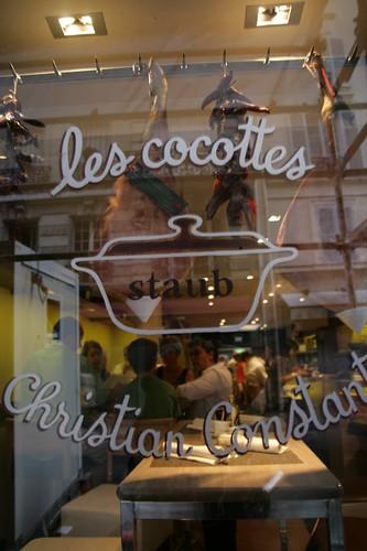 2009-08-06 Paris 052
