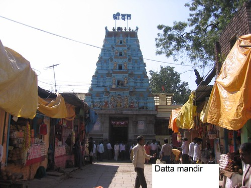 Sri Dattatreya Temple, Gangapur