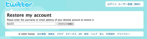 Twitterrestore