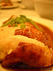 Chicken with Soy Sauce 2 [eatz.me]