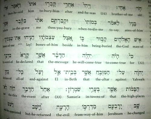 1 Kings 13:31-32
