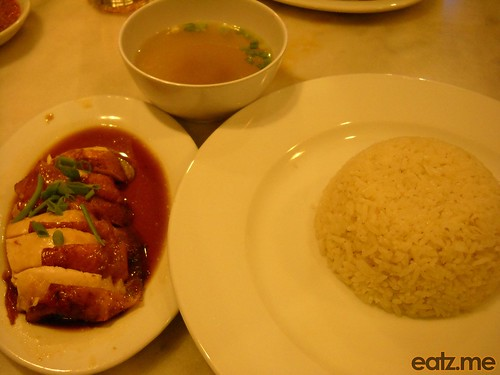 Hainan Chicken Rice Overview [eatz.me]