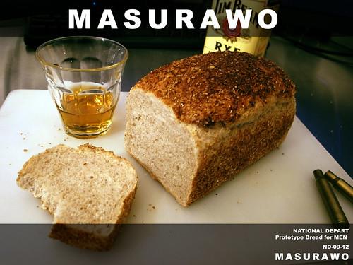 ナショナルデパート 男パン マスラヲ