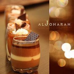 a little sweet treat for you! photo by ALJOHARAH WALEED