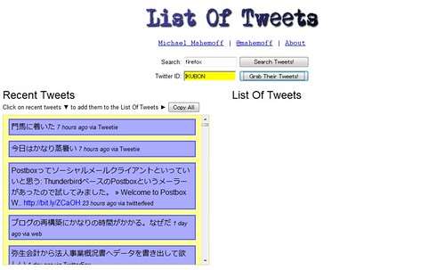 List Of Tweets