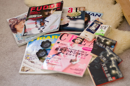 Magazines from Japan