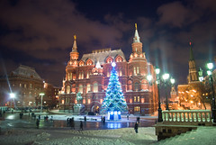 196/365 Moscow is ready for the New Year by as_milady