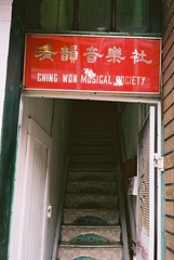 Cantonese Opera Music | RM.