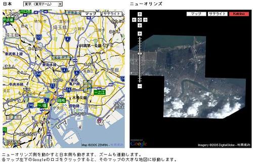 NOLA/Tokyo scale comparison - Google Maps Mashup