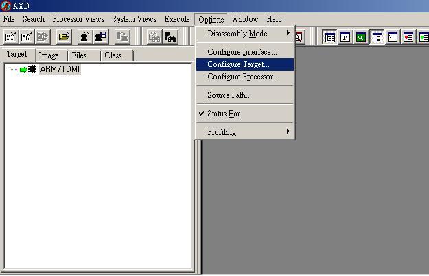 axd_config_selecttarget
