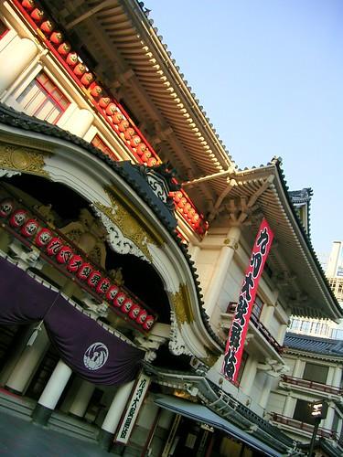Kabuki-za.