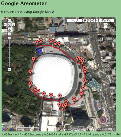 Google Areometer - Tokyo Dome