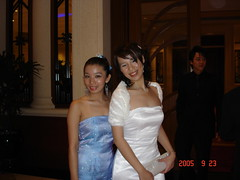 Monash Ball 2005 Flame and Frost -  Su Ann and Me