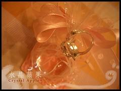 2005-09-18 apple2
