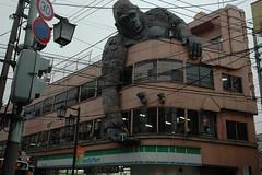 King Kong photo by satanslaundromat