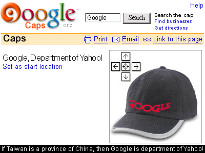 If Taiwan is a province of China, then Google is department of Yahoo!